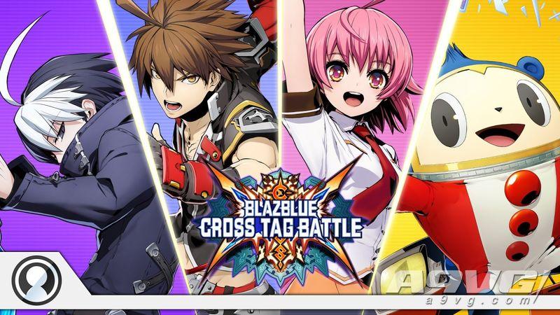 《BLAZBLUE CROSS TAG BATTLE》5/21大規模更新推新角 2