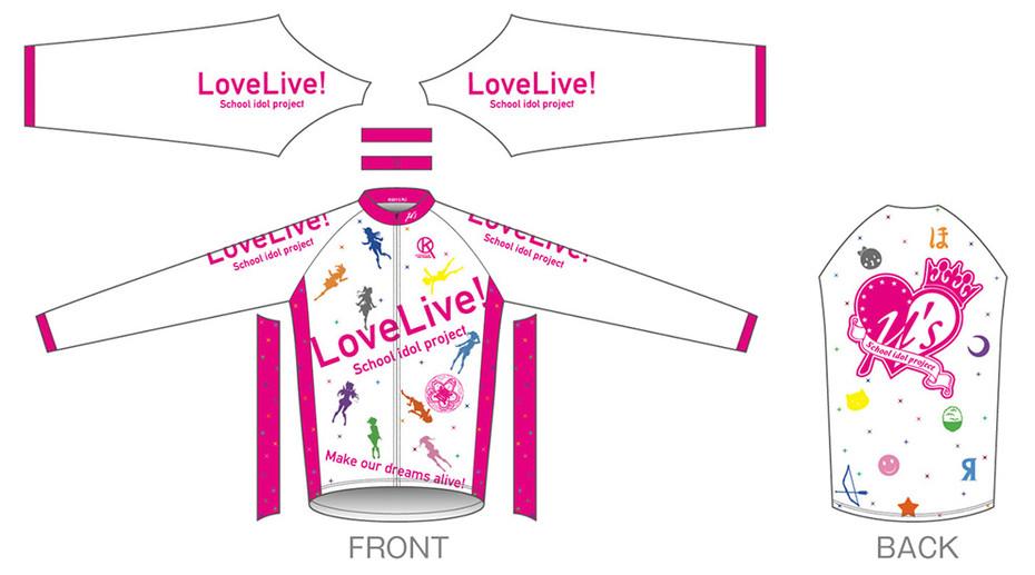 「LoveLive!」自行車衣系列第4彈 1
