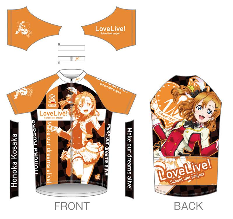 「LoveLive!」自行車衣系列第4彈 5
