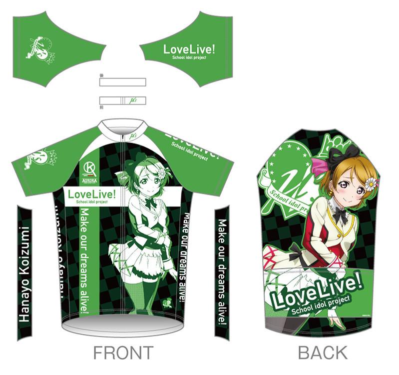 「LoveLive!」自行車衣系列第4彈 8