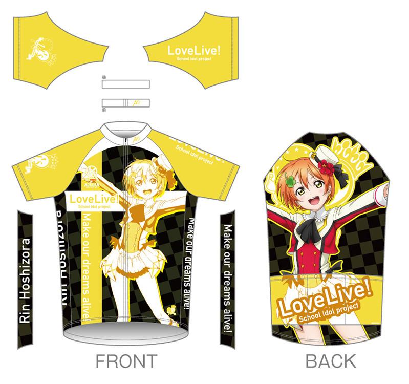 「LoveLive!」自行車衣系列第4彈 9