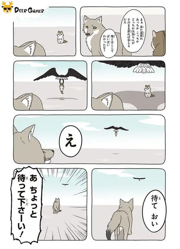[漫畫試睇]我行我素的松鼠和吐槽役郊狼的喜劇漫畫《Hush Hush》 3