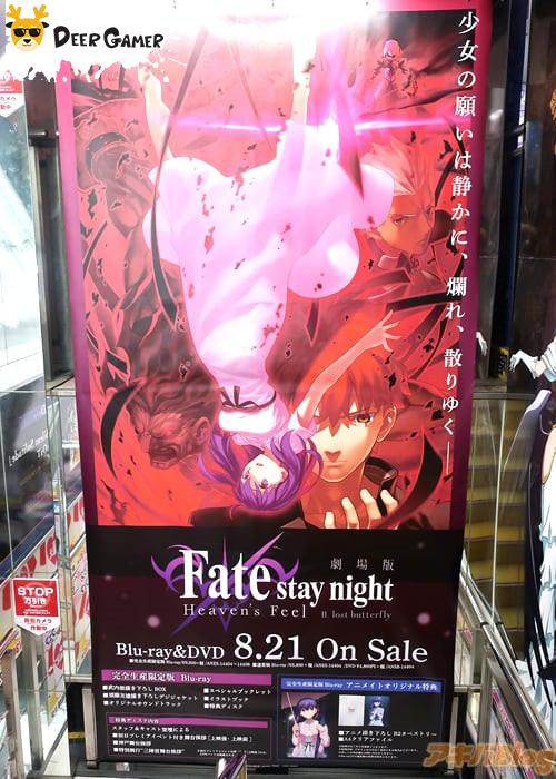 劇場版《Fate/stay night [HF]》第2章BD發售 3