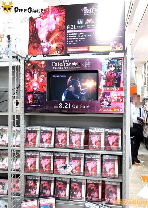 劇場版《Fate/stay night [HF]》第2章BD發售 5