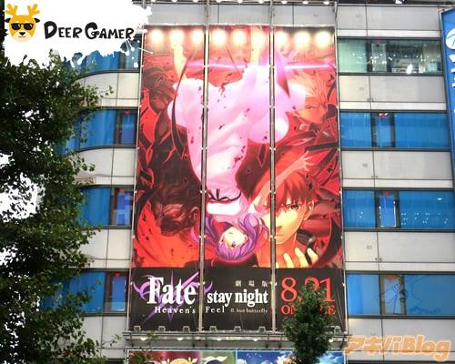 劇場版《Fate/stay night [HF]》第2章BD發售 7