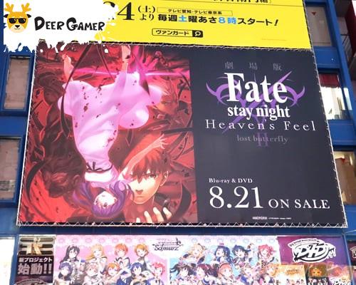 劇場版《Fate/stay night [HF]》第2章BD發售 10