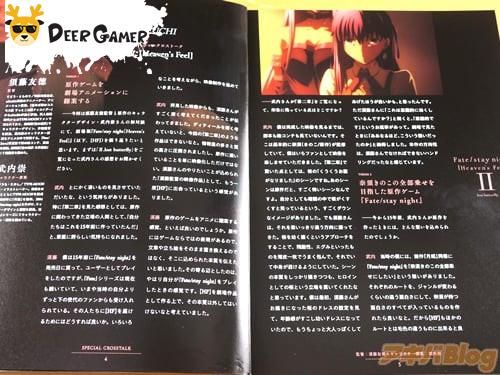 劇場版《Fate/stay night [HF]》第2章BD發售 17