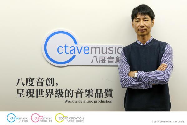 日本Octave music 中村亮社長