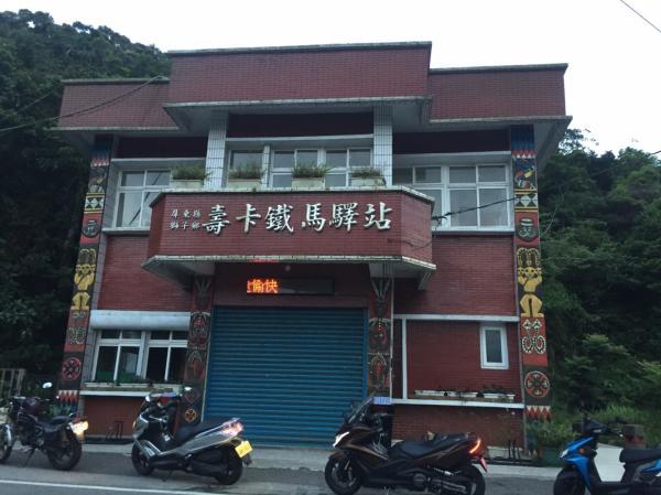 《爆音少女!!》台灣篇連載第一話免費線上看 未來數位分享作者取材趣事 7