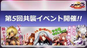 王道RPG《惡魔72》即將邁入兩周年,新活動 角色與服裝情報大公開 3