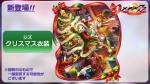 王道RPG《惡魔72》即將邁入兩周年,新活動 角色與服裝情報大公開 14
