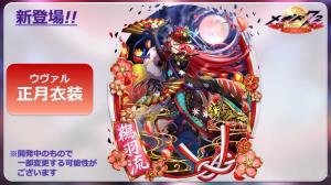 王道RPG《惡魔72》即將邁入兩周年,新活動 角色與服裝情報大公開 19