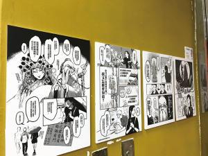 「台北超動漫」第一彈《奼紫嫣紅 亞洲名家插畫展》,搭配假日動漫市集給您全新感受 3