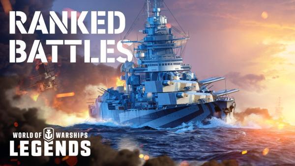 Ranked_Battles