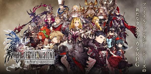 Final-Fantasy-Brave-Exvius-War-of-the-Visions