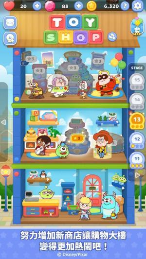 《LINE:Pixar Tower》事前登錄正式開跑!與可愛療癒的迪士尼和Pixar角色們一起打造購物大樓吧! 3