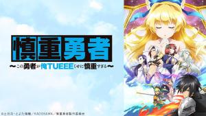 2019秋季動畫,你心目中的王者是?!「Nアニメ」集計 niconico 最有人氣的秋季動畫前三名發表!! 3