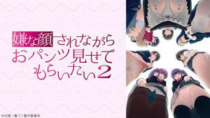 2019秋季動畫,你心目中的王者是?!「Nアニメ」集計 niconico 最有人氣的秋季動畫前三名發表!! 5