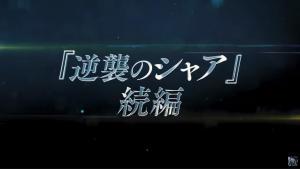 12年後,那道閃光將是人類希望《閃光的哈薩威》特報影像公佈!!3月下旬公開聲優陣容 5