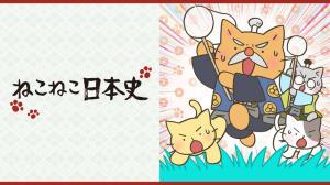「AbemaTV」在日本應考季推出五部「用功系動畫」!!讀累了就用動畫轉換心情!! 4