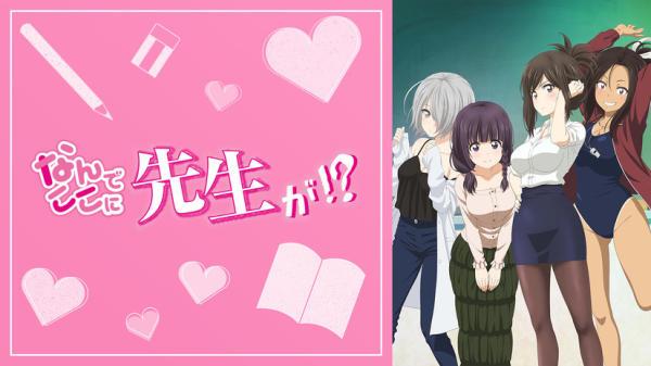 「AbemaTV」在日本應考季推出五部「用功系動畫」!!讀累了就用動畫轉換心情!! 5