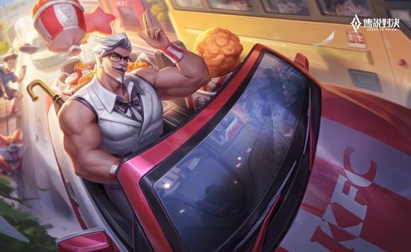 新聞圖片1-《Garena傳說對決》X 《肯德基》 聯手推出限定造型-渥馬爾 桑德斯上校