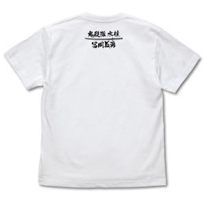 別讓他人掌握你的生殺大權!!《鬼滅之刃》名言T恤、保溫瓶等實用週邊於COSPA開賣!! 2